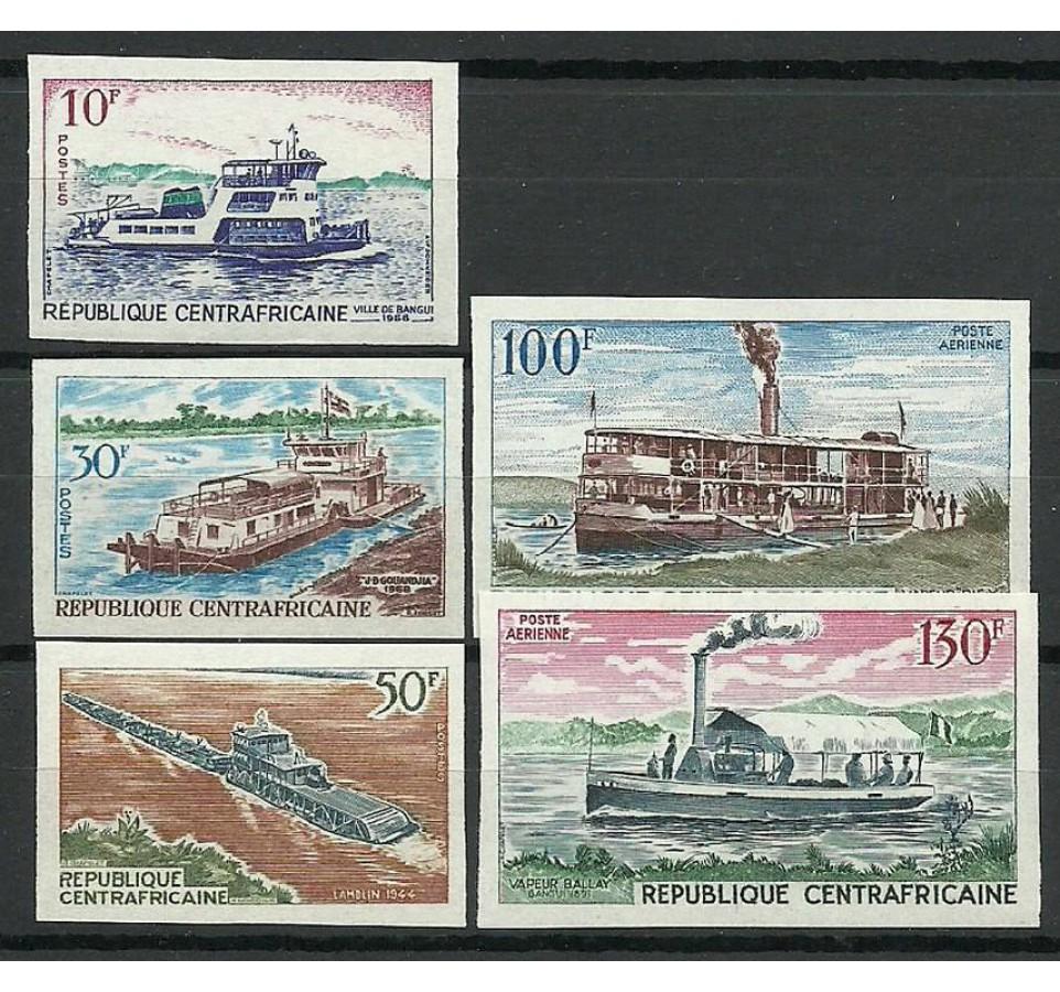 Republika Środkowoafrykańska 1968 Mi 176-180B Czyste **