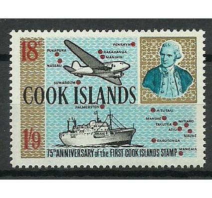 Znaczek Wyspy Cooka 1967 Mi 151 Czyste **