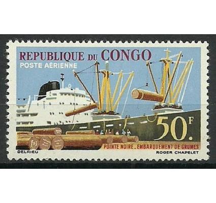 Kongo 1962 Mi 21 Czyste **
