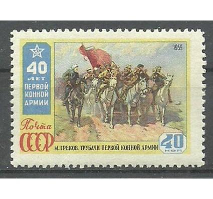 Znaczek ZSRR 1959 Mi 2311 Czyste **
