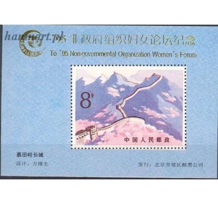 Znaczek Chiny  Mi 117 Czyste **