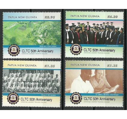 Znaczek Papua Nowa Gwinea 2015 Mi 2030-2033 Czyste **