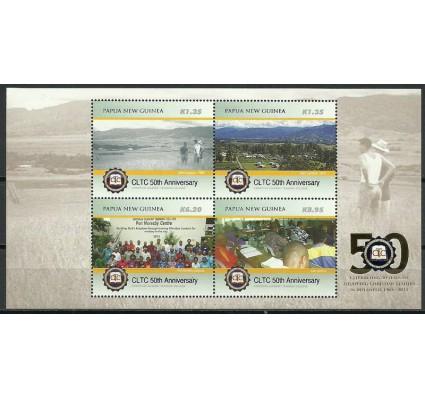 Znaczek Papua Nowa Gwinea 2015 Mi ark 2034-2037 Czyste **
