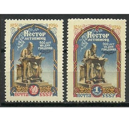 Znaczek ZSRR 1956 Mi 1872-1873 Czyste **