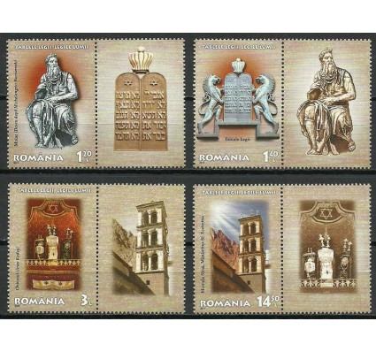 Znaczek Rumunia 2013 Mi zf 6736-6739 Czyste **