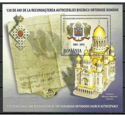 Znaczek Rumunia 2015 Mi bl 633 Czyste **