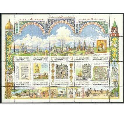 Znaczek Rosja 1997 Mi ark 576-585 Czyste **