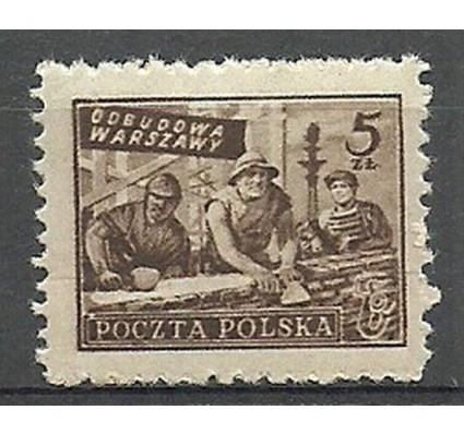 Znaczek Polska 1950 Mi 556 Fi 513 Czyste **
