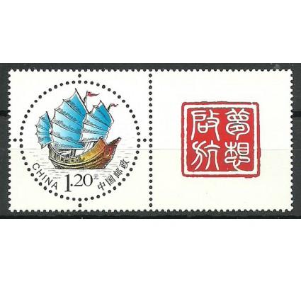 Znaczek Chiny 2014 Mi zf 4633 Czyste **