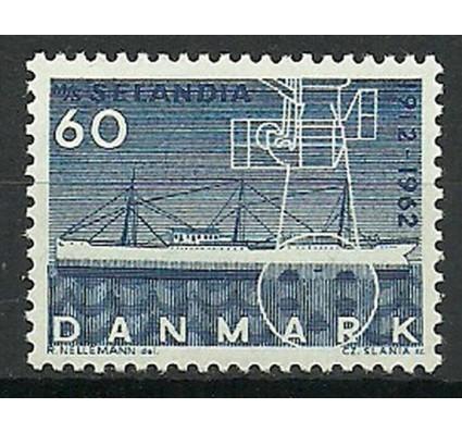 Znaczek Dania 1962 Mi 406y Czyste **