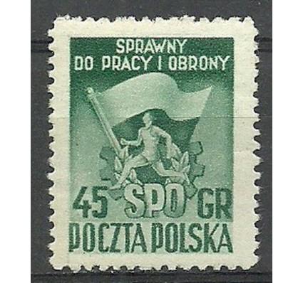 Znaczek Polska 1951 Mi 705C Fi 568 Czyste **