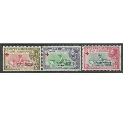 Znaczek Etiopia 1959 Mi 379-381 Czyste **