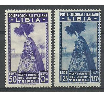 Znaczek Libia Włoska 1936 Mi 76-77 Czyste **