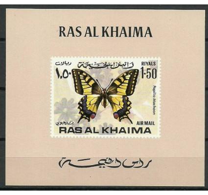 Znaczek Ras Al Khaima 1972 Mi lx 618B Czyste **