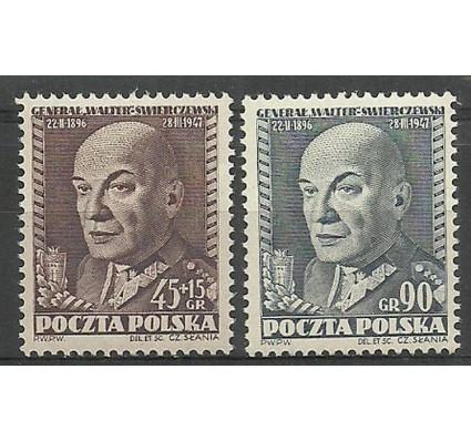 Znaczek Polska 1952 Mi 726-727 Fi 588-589 Czyste **