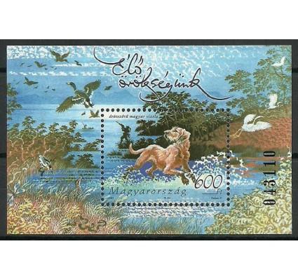 Znaczek Węgry 2007 Mi bl 314 Czyste **