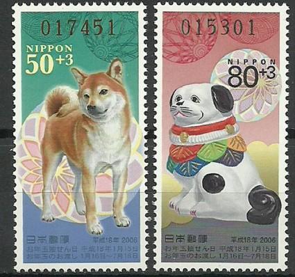 Znaczek Japonia 2005 Mi 3915-3916 Czyste **