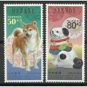 Japonia 2005 Mi 3915-3916 Czyste **