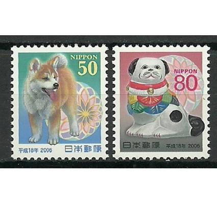 Znaczek Japonia 2005 Mi 3913-3914 Czyste **