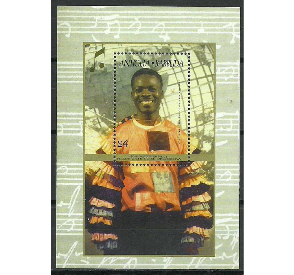 Antigua i Barbuda 1999 Mi bl 420 Czyste **