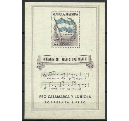 Znaczek Argentyna 1944 Mi bl 5 Czyste **