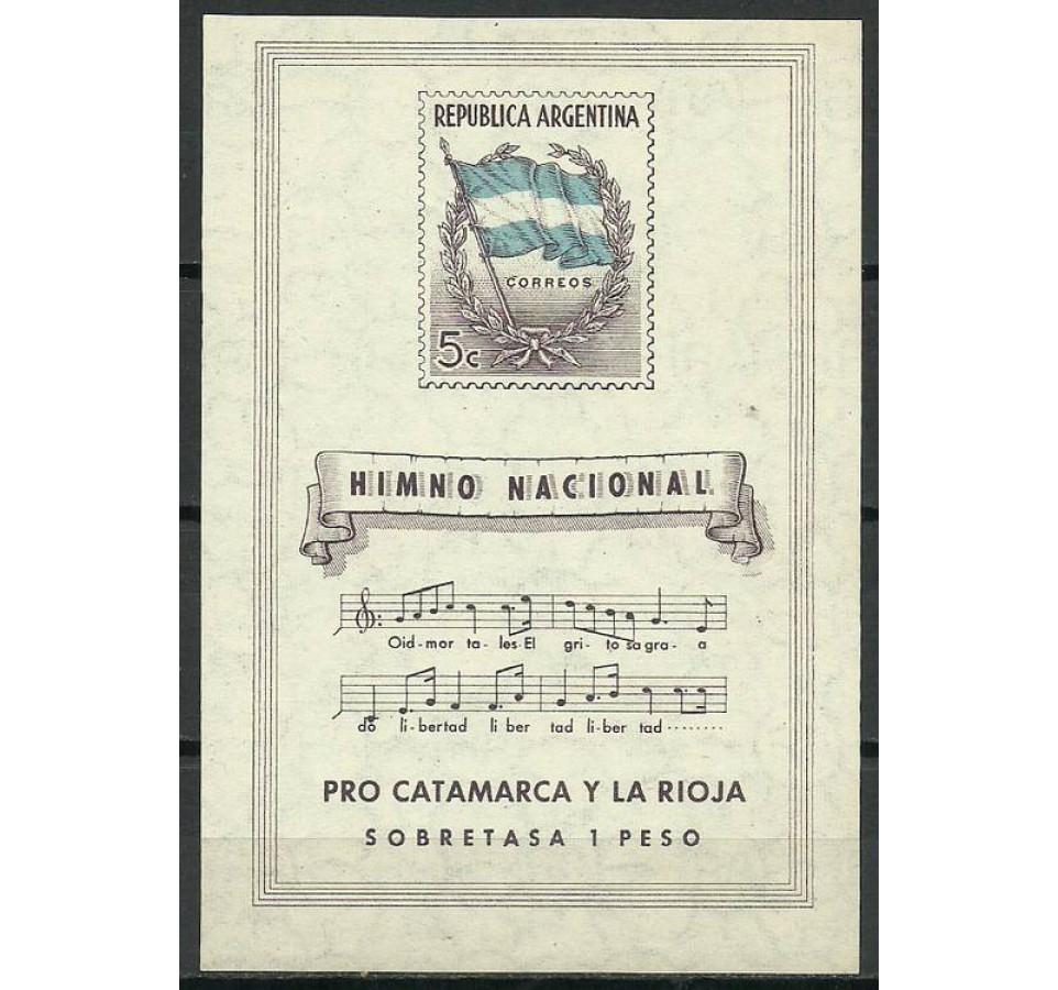 Argentyna 1944 Mi bl 5 Czyste **