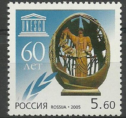 Znaczek Rosja 2005 Mi 1293 Czyste **