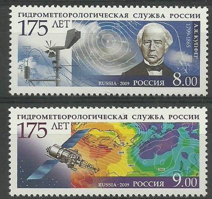 Znaczek Rosja 2009 Mi 1548-1549 Czyste **