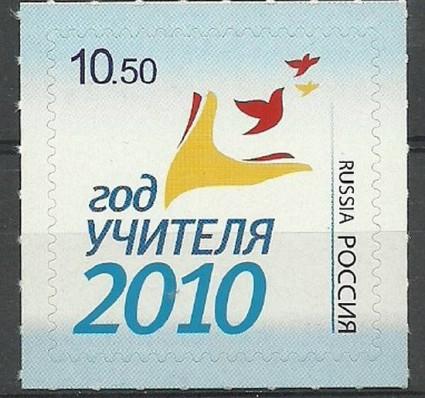 Znaczek Rosja 2010 Mi 1684 Czyste **