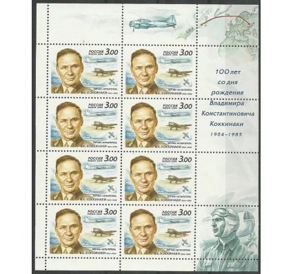Znaczek Rosja 2004 Mi ark 1182 Czyste **