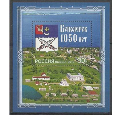 Znaczek Rosja 2012 Mi bl 166 Czyste **