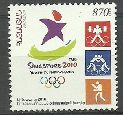 Znaczek Armenia 2010 Mi 717 Czyste **