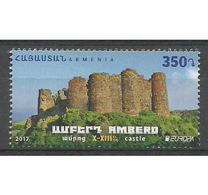 Znaczek Armenia 2017 Mi 1015 Czyste **