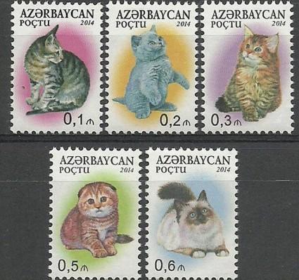 Znaczek Azerbejdżan 2014 Mi 1043-1047 Czyste **
