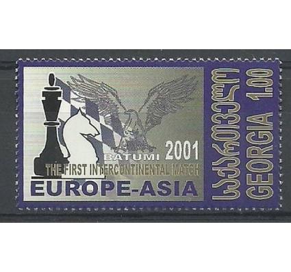 Znaczek Gruzja 2001 Mi 379 Czyste **