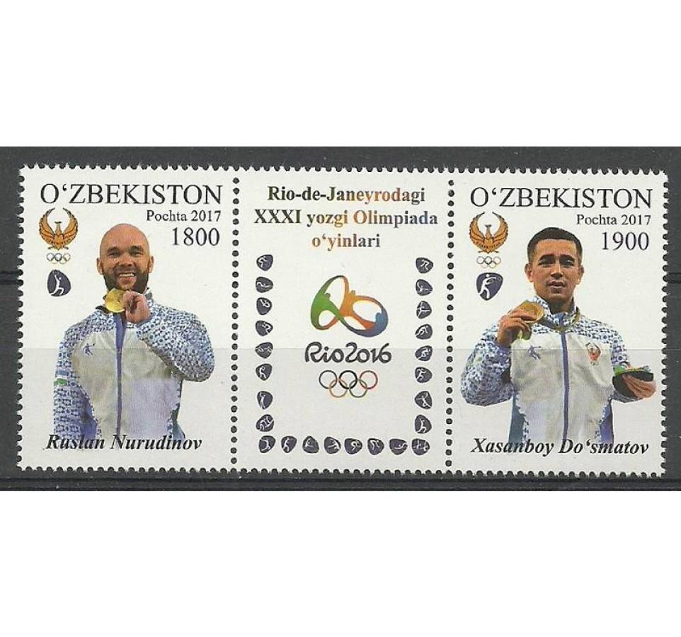 Uzbekistan 2017 Mi 1187-1188 Czyste **