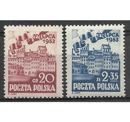 Polska 1953 Mi 809-810 Fi 671-672 Czyste **