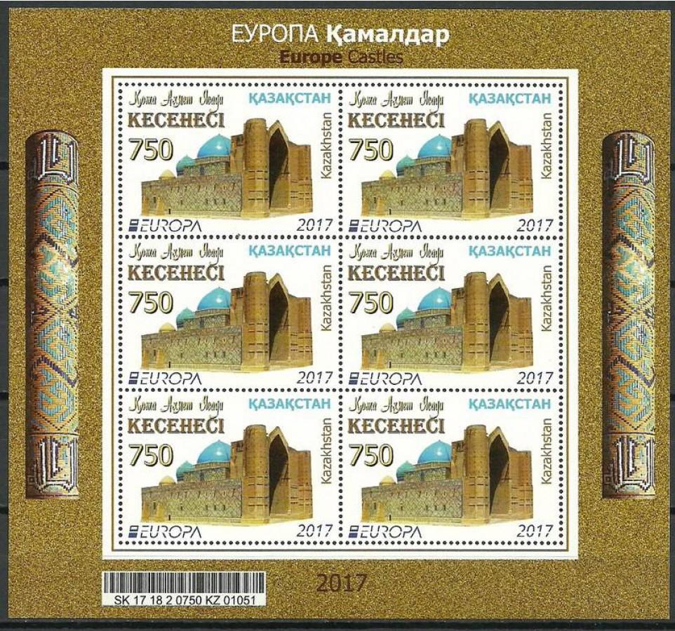 Kazachstan 2017 Mi ark 1024 Czyste **