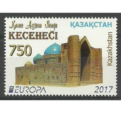 Znaczek Kazachstan 2017 Mi 1024 Czyste **