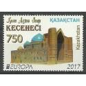 Kazachstan 2017 Mi 1024 Czyste **