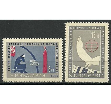 Znaczek Bułgaria 1967 Mi 1715-1716 Czyste **