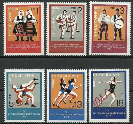 Znaczek Bułgaria 1974 Mi 2338-2343 Czyste **