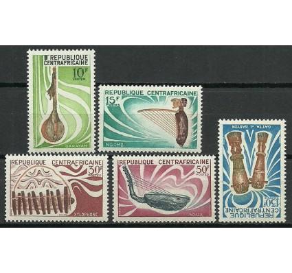 Znaczek Republika Środkowoafrykańska 1970 Mi 202-206 Czyste **