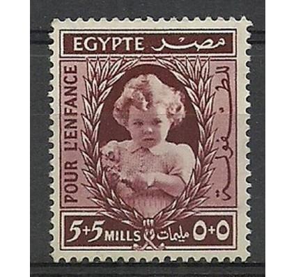 Znaczek Egipt 1940 Mi 260 Czyste **