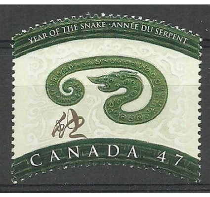 Znaczek Kanada 2001 Mi 1955 Czyste **