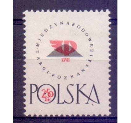 Znaczek Polska 1958 Mi 1057 Fi 912 Czyste **