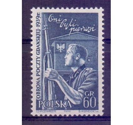Znaczek Polska 1958 Mi 1060 Fi 915 Czyste **