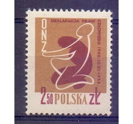 Znaczek Polska 1958 Mi 1078 Fi 933 Czyste **