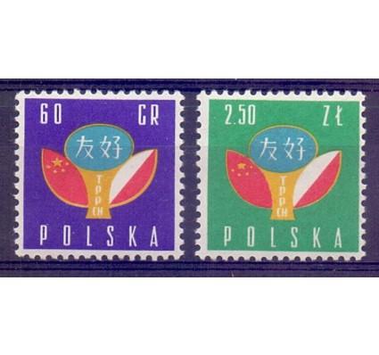 Znaczek Polska 1959 Mi 1123-1124 Fi 979-980 Czyste **