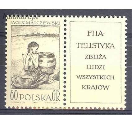 Polska 1962 Mi zf 1337 Fi zf 1189 Czyste **
